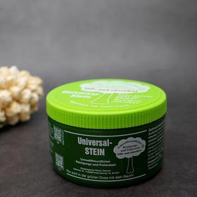 德国思霖氏 天然绿色家用多功能清洁膏650g  送德国海绵  无毒无味不含磷不伤手