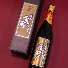 黑松白鹿豪华千年寿纯米大吟酿清酒720毫升