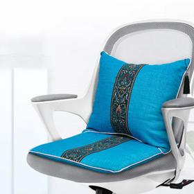 电加热艾绒坐垫 办公家用养生艾灸坐垫