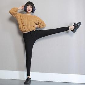 【加绒也超显瘦 保暖更要美】玫思丹 优质做工 聚热保暖 高弹力 瘦腿收腰 加绒保暖魔术裤