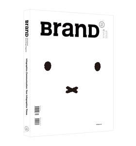 C003BranD(中国香港繁体中文) -NO.41[看图说话:你的信息时代](特别版)