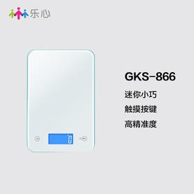 乐心厨房秤GKS-866