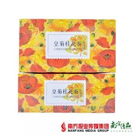 【美容养颜】皇菊桂花茶  96g/盒  12小包/盒