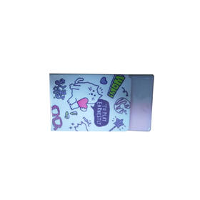 橡皮54567生姜牛奶