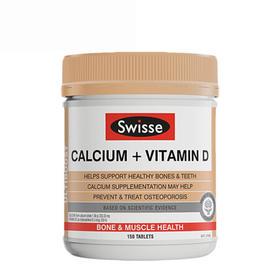 澳洲直邮丨Swisse 钙+维生素D片 150片 成人孕妇老人补钙(2瓶装)