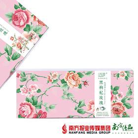 【次日提货】黑枸杞玫瑰  48g/盒  12小包/盒