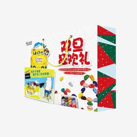 美国Crayon Rocks16色环保盒蜡笔+去上学绘本