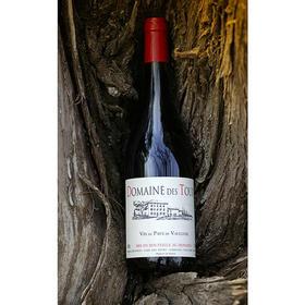 【闪购】 图尔斯古堡瓦露丝干红葡萄酒2014 / Chateau des Tours Vin de Pays du Vaucluse Rouge 2014