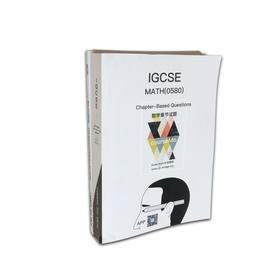 IGCSE MATH(0580)数学章节试题