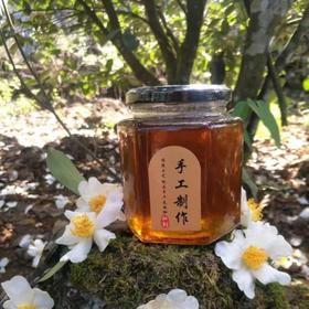 「海口」山柚油-永兴岩味富硒香香山柚油