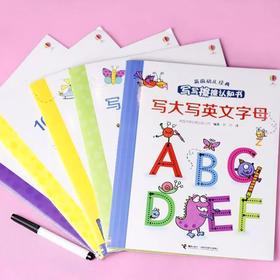 【3岁+】5本搞定幼升小?英国Usborne写写擦擦认知书!英语、数学、时间启蒙都会了!