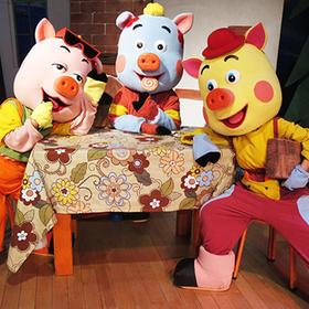 【合肥大剧院·丑小鸭儿童剧场】2019年1月好剧《三只小猪》欢乐上演!仅售66.6元!真人实景演出儿童剧,让孩子回归天真快乐!