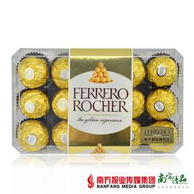 【次日提货】费列罗 榛果威化巧克力 375g/盒 30粒/盒