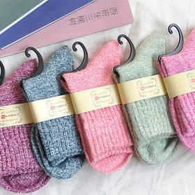 4双加厚并线羊毛保暖袜 并线纯色加厚款 男/女款