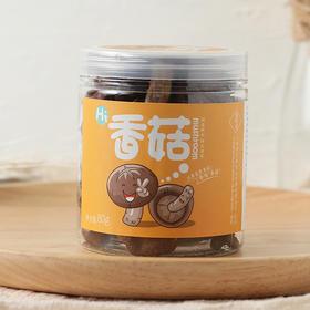 滇厘厘 嗨·香菇80g*2罐