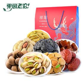 1720g果园老农祥瑞礼盒(2019年春节标配)