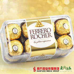 【次日提货】费列罗 榛果威化巧克力  200g/盒 16粒/盒