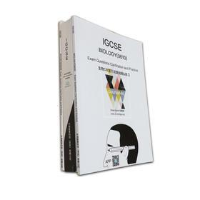 IGCSE chemistry(0620)化学/生物CIE官方试题说明&练习书