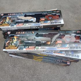 坚润战术版SLR射手狙击枪686-1