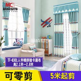 布料/卡通系列/TF-8301人字棉拼接卡通布(高2.1米-2.8米)