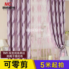 布料/提花布/TMY-双龙戏珠黑丝阳离子提花(3.2米高)