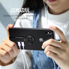 【抖音同款】苹果转接头音频线指环扣创意转3.5耳机听歌游戏