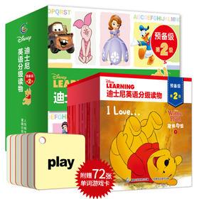 迪士尼幼儿英语启蒙教材( 全套30册)  儿童少儿英文绘本阅读早教入门,宝宝玩英语学英语零基础小故事
