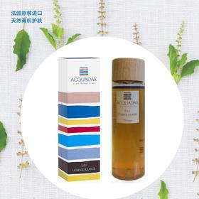 【Acquadax】卸妆洁面水 法国原装进口 天然有机护肤