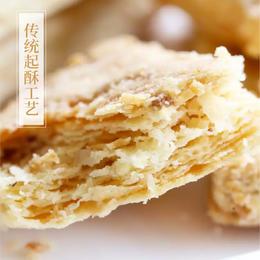 [咸蛋黄饼干]层层酥脆 满口咸香酥性饼干 150g*3 盒装