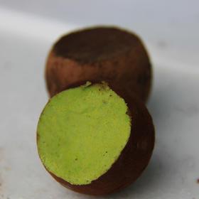 帮卖精选 | 抹茶巧克力空气巧克力球 办公室零食 休闲零食 下午茶必备 冰袋包装 持久保温