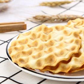 精选 | 山西特色美食石头饼原味养胃食品1000g早餐饼干无添加 发酵饼 小麦饼 粗粮饼