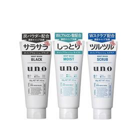 【保税仓】 SHISEIDO资生堂  UNO 吾诺 男士洗面奶洁面  130g
