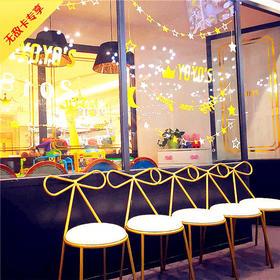 【真好玩会员专享】0元免费享价值108/人YOYO亲子餐厅2小时畅玩——妈妈们的遛娃圣地!~