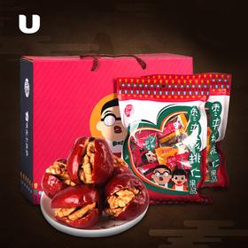 山西枣夹核桃礼盒258g*6袋