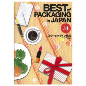 Best of Packaging in Japan vol.34,日本包装设计年鉴 34