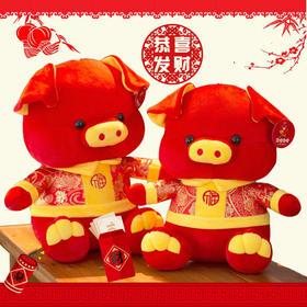 2019唐装猪吉祥物