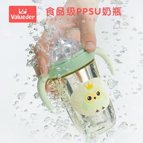 威仑帝尔-儿童PPSU宽口防胀气防摔奶瓶360°防漏耐摔婴儿奶瓶-ppsu011