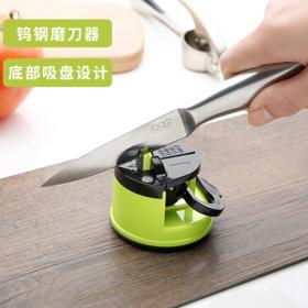【迷你定角磨刀石】家用快速多功能钨钢磨刀器日本韩国厨房 磨刀石  TX0014