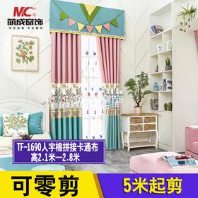 布料/卡通系列/TF-1690人字棉拼接卡通布(高2.1米-2.8米)