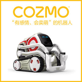 美国正品ANKI Cozmo瓦力真实情绪感知 会说话儿童智能玩具机器人  代购