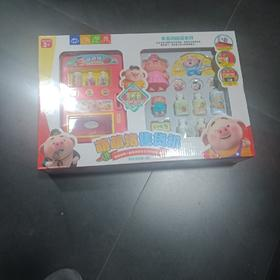萌萌猪售货机998-29