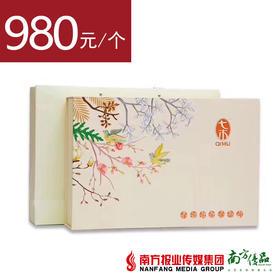 预售【睡眠养生】七木健康枕 竹韵 1个