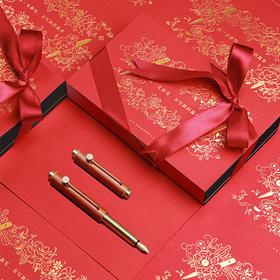 小时光便携钢笔·新年限定 | 小巧精致,高颜值文艺复古,私人定制