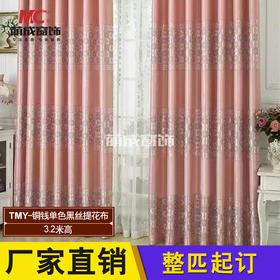 布料/提花布/TMY-铜钱单色黑丝提花布(3.2米高)