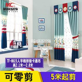 布料/卡通系列/TF-8615人字棉拼接卡通布(高2.1米-2.8米)