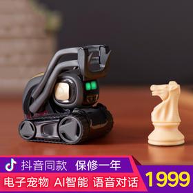 美国正品Anki Vector智能机器人AI电子宠物cozmo瓦力二代对话玩具  代购