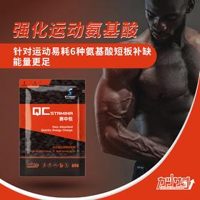 运动蛋白粉赛中包-优质乳清蛋白bcaa,你的健身增肌伙伴