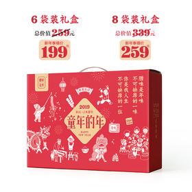 那时花开年味礼盒 (广式香肠+麻辣香肠+后腿腊肉+五花腊肉+贺卡红包)新年礼盒年货礼盒
