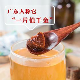 【买三赠一】化州化橘红糖 润嗓润喉   150g/罐