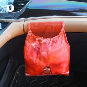 创意车载垃圾袋 自动束口  随意粘贴不留痕  超强承重